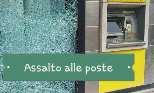 Tentato assalto a Piane d'Archi: tre degli arrestati ammettono responsabilità, due non rispondono al Gip del tribunale di Lanciano