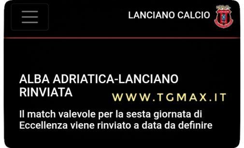 Eccellenza: rinviata gara del Lanciano con Alba Adriatica, sospetto Covid19