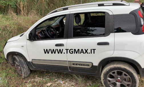 Ritrovata nell'ex impianto Calcestruzzi D'Alonzo l'auto dell'assalto al bancomat di Fara San Martino